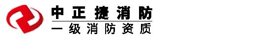 四川省正捷万博体育官网登陆注册安全工程有限公司,正捷万博体育官网登陆注册,正捷万博体育官网登陆注册万博官方manbext网站,万博体育官网登陆注册万博官方manbext网站,成立分公司,万博体育官网登陆注册公司万博官方manbext网站