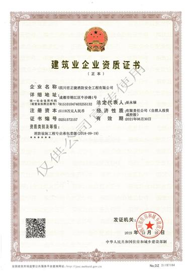 一级万博体育官网登陆注册万博max手机登录版